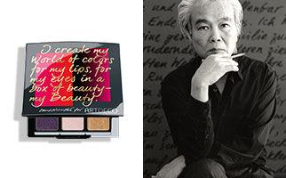 Pham Phu Artdeco Beauty Box